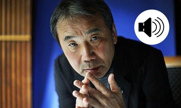 Haruki Murakami Nota Literària