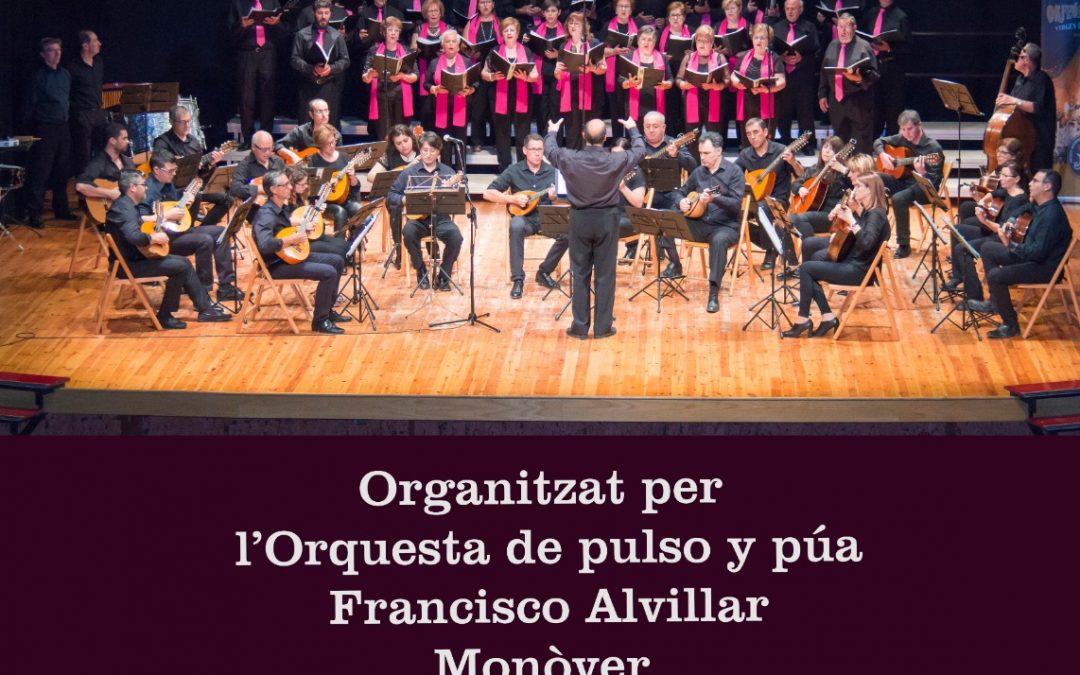 Servei Informatiu: L'orquesta de Pulso y Púa Francisco Alvillar estrenarà diverses peces en el concert de novembre Notícia destacada