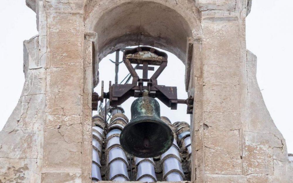 La campana de un pueblo Creació